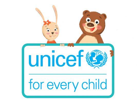 Si3 along with UNICEF - یونیسف - کودک